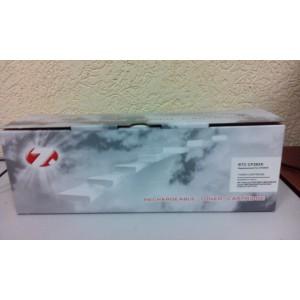 Картридж HP 83A