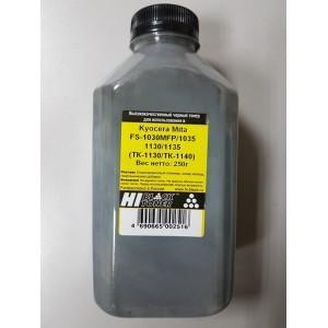 Тонер Kyocera Hi-Black 250г
